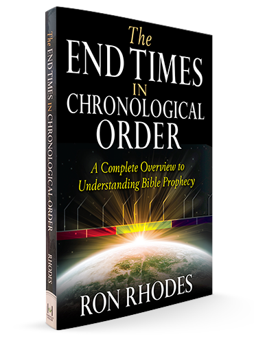 <center>Want to Understand Biblical Prophecy?</center>